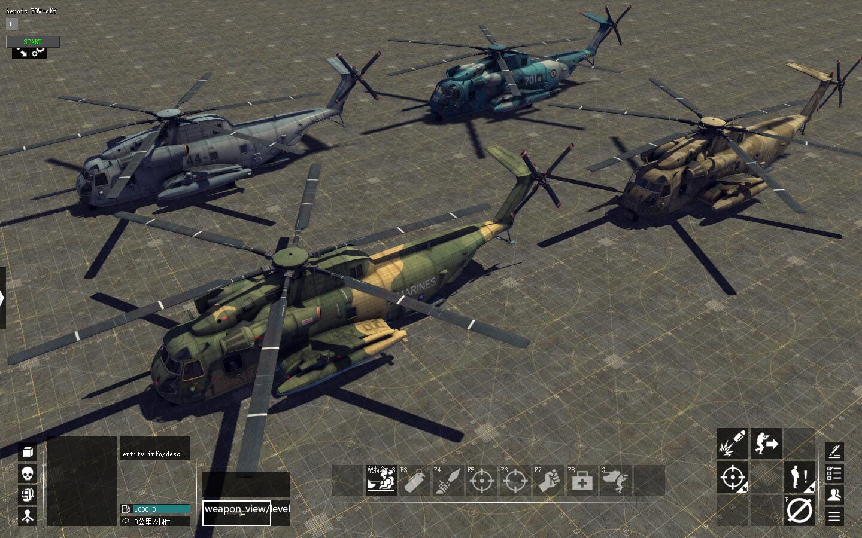 Скачать hh-53 — (CTA — 0.980.0) — бесплатно