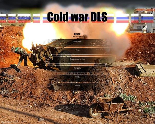 Скачать файл События конфликта РФ и Сирии