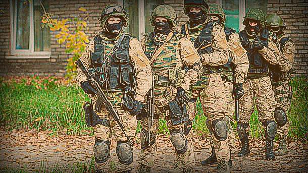 Скачать Special Forces v1.0  -MP- — бесплатно