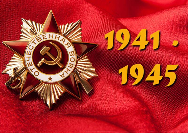 Скачать файл Мод Великая война 1941-1945 (Тестовая версия)