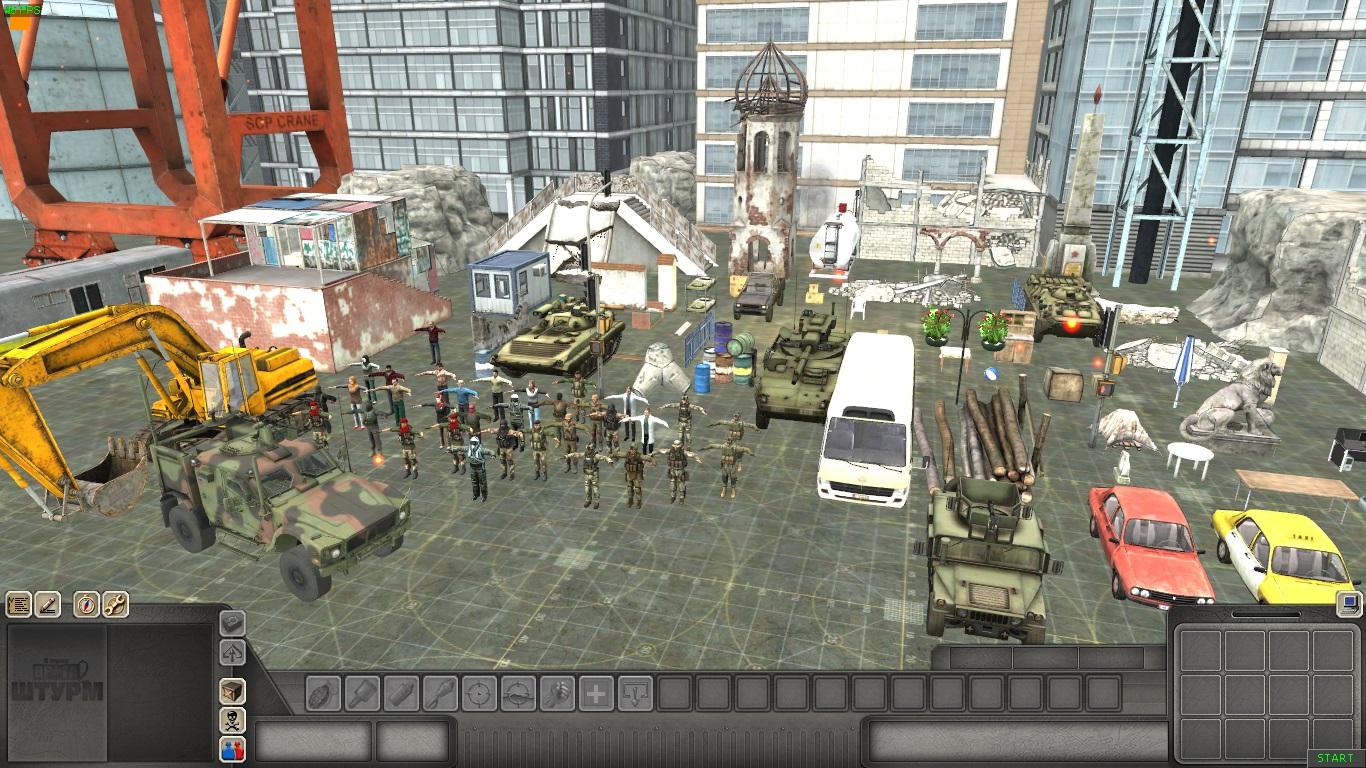 Скачать файл Ресурсы из Call to Arms на Штурм