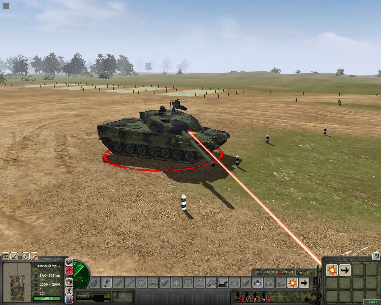 Скачать файл BAO-6 - лазерный танк