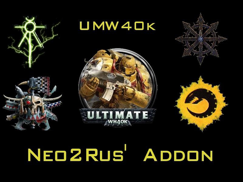 Скачать 3D модель UMW40k Neo2Rus Addon (Official) — (AS2 — 3.260.0) (v03.06.2018)