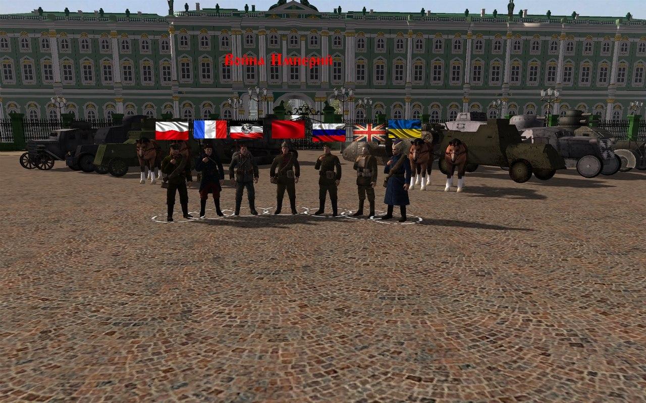 Скачать 3D модель Battle of Empires (kart) - (ВЕРСИЯ-8)