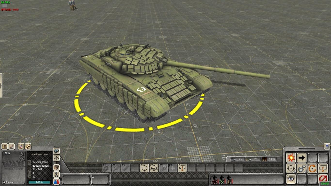 Скачать T-72B1 (AS2 — 3.260.0) — бесплатно