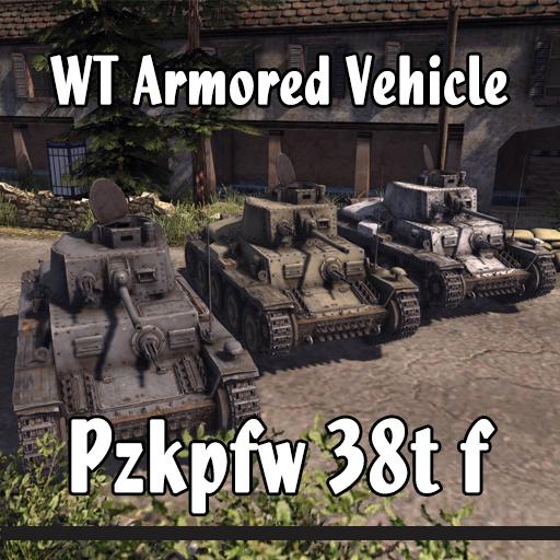Скачать WT Pzkpfw 38t f (AS2 — 3.260.0) — бесплатно
