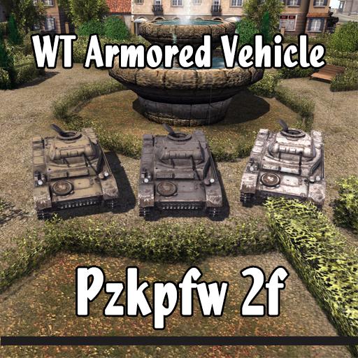 Скачать WT Pzkpfw 2f (AS2 — 3.260.0) — бесплатно