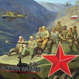 Скачать мод Rus Star + Кампания Афганистан и Тайфун (CtA — 1.000.2) — бесплатно