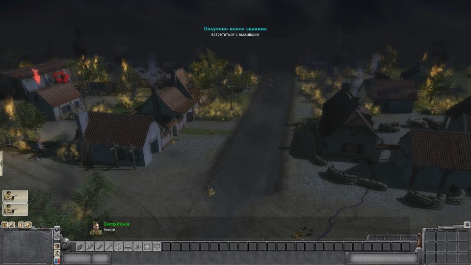Скачать миссии : охота на снайперов CC , диверсионная операция, финал,самолёты! — бесплатно