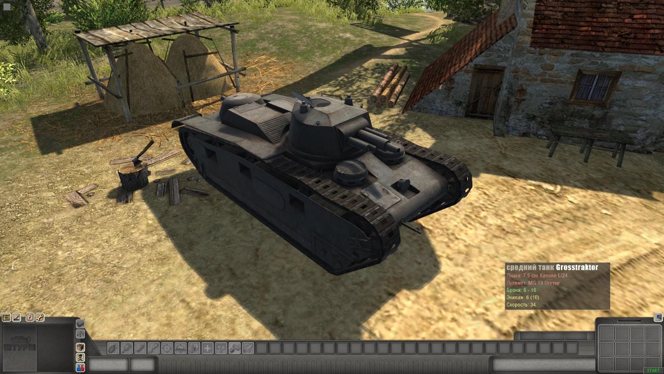 Скачать 3D модель Grosstraktor — автор SMF, (не отзеркаленная модель)
