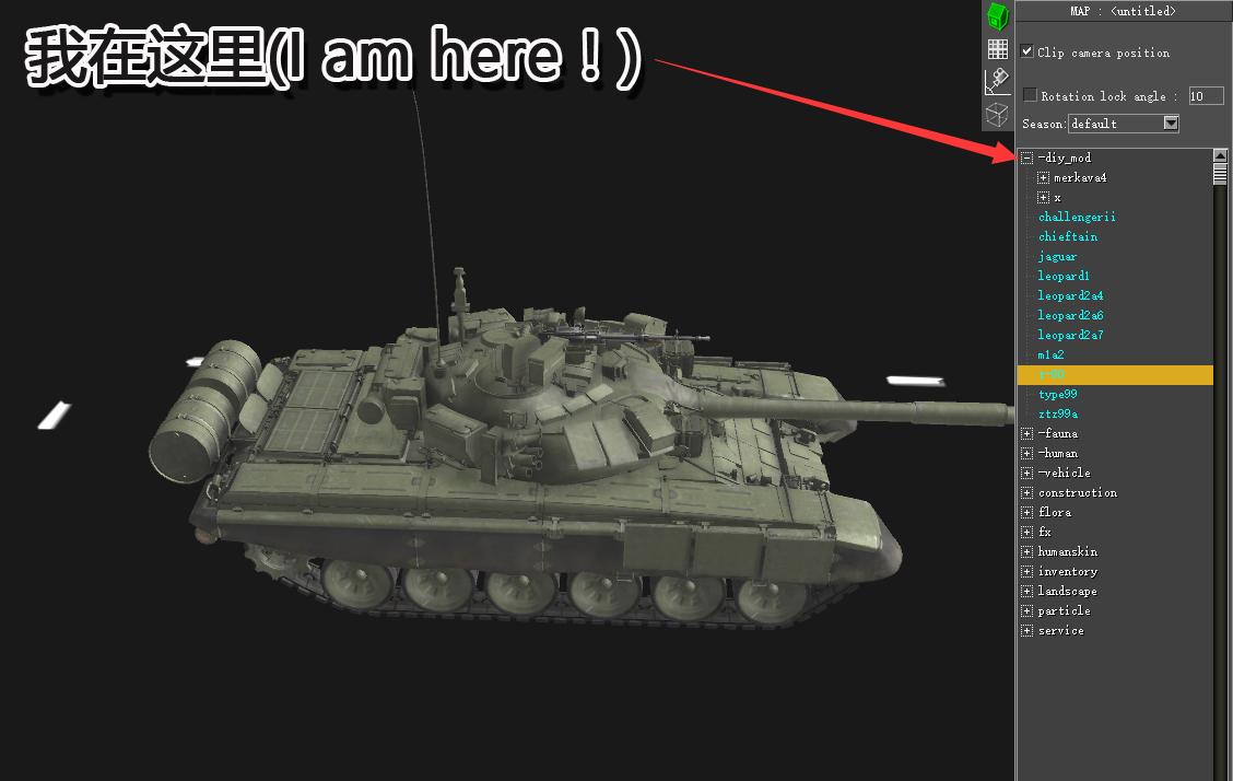 Скачать 3D модель vlss (AS2 — 3.262.0) (v04.11.2018)