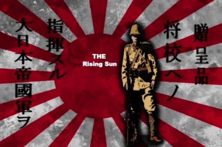 Скачать файл The Rising Sun v4.0 (AS2 — 3.262.0) (v09.07.2019)