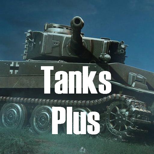 Скачать файл Tanks Plus (AS2 — 3.262.0) (v09.11.2018)