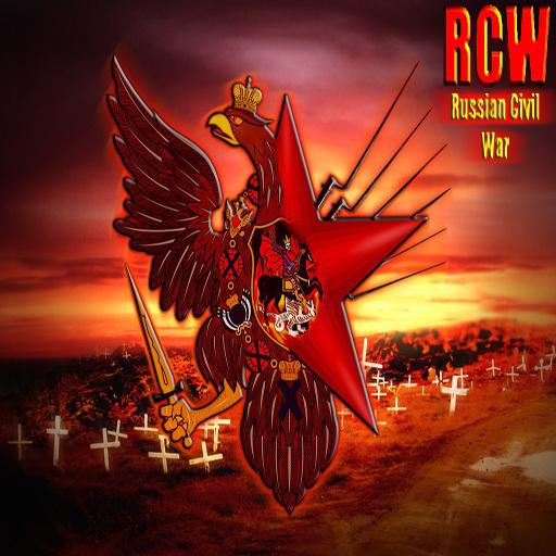 Скачать Civil War In Russia (Гражданская Война в России) (AS2 — 3.262.0) (v25.06.2019) — бесплатно