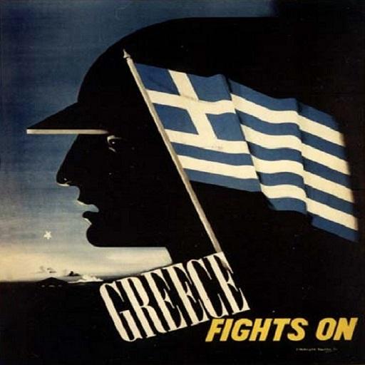 Скачать файл Greece at War 1940-1945 Beta (AS2 — 3.262.0) (v07.11.2018)