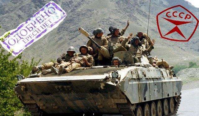 Скачать Forgotten_war (Афганская война) для версии COLD WAR MOD 1.6.2.2 — бесплатно