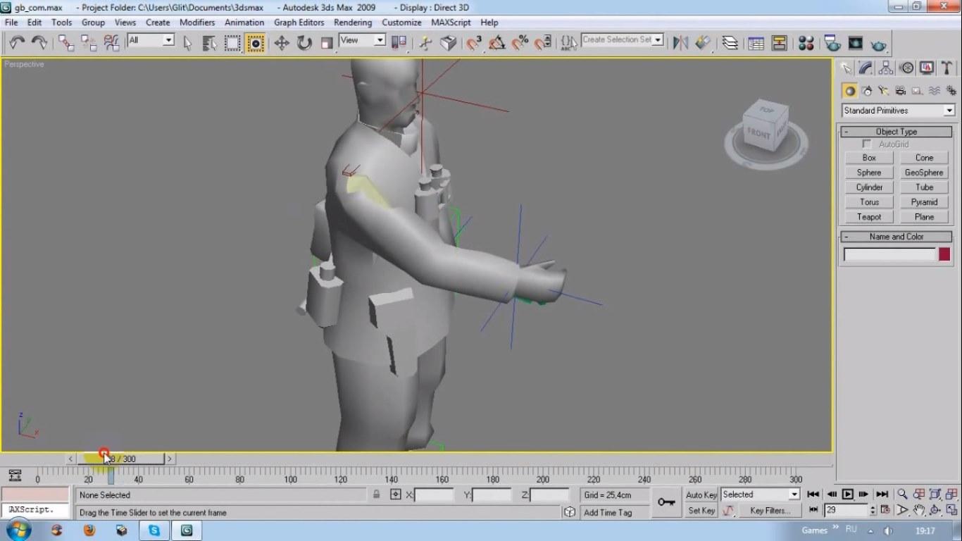 Создаем анимацию для юнитов от Glit