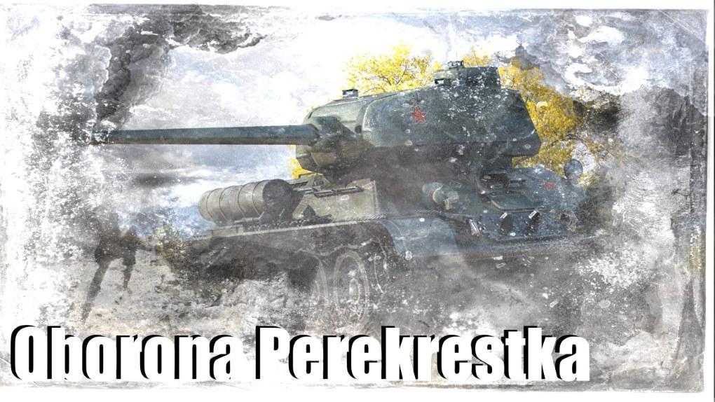 Скачать файл Oborona Perekrestka (AS2 — 3.260.0) (v28.02.2019)