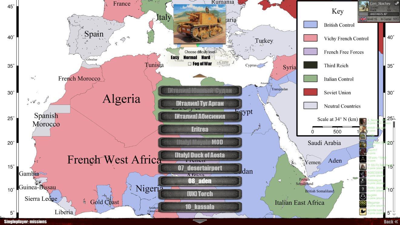 Italy in East Africa (v1.1) (AS2 — 3.262.0) (v02.05.2019)
