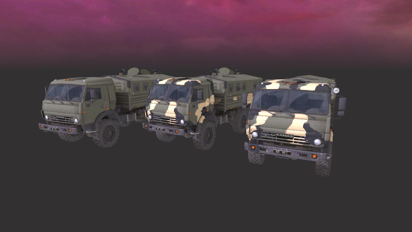 КамАЗ-5350 Кунг