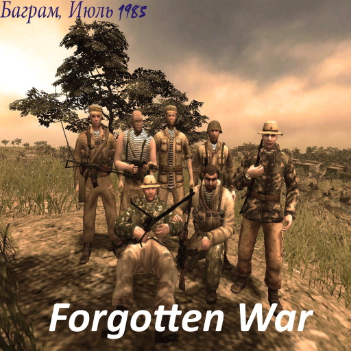 Скачать файл Forgotten War v2.1 (Cold War 1.6.9) (AS2 — 3.262.0) (v02.08.2019)