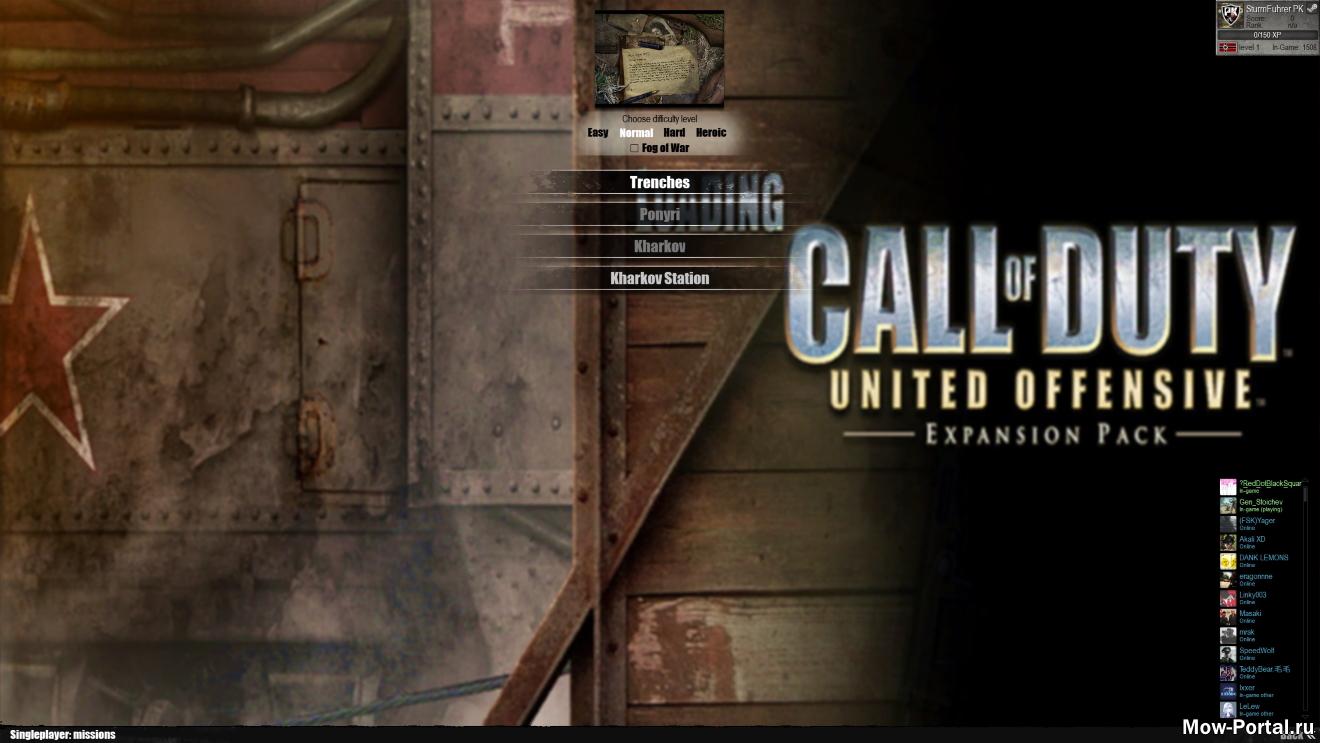 Call of Duty United Offensive Mod - SturmFuhrer PK (AS2 — 3.262.0) (v04.12.2019)