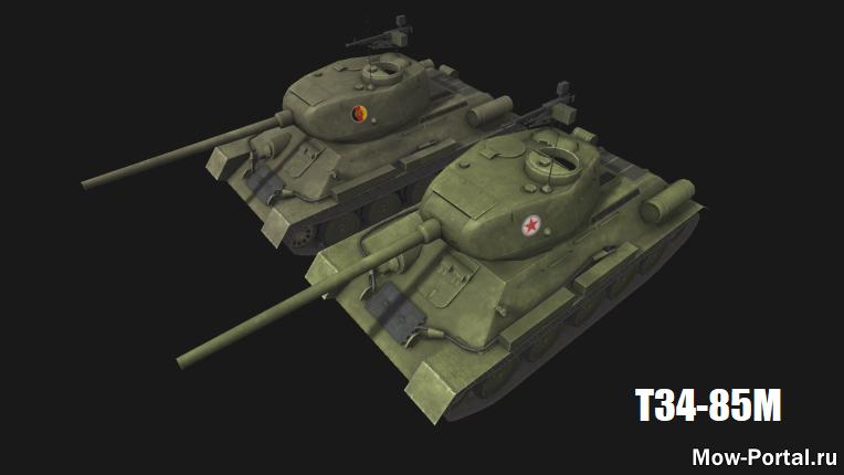World War 3 Reforged (AS2 — 3.262.0) (v16.03.2020)