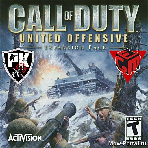 Скачать файл Call of Duty United Offensive Mod - SturmFuhrer PK (AS2 — 3.262.0) (v04.12.2019)