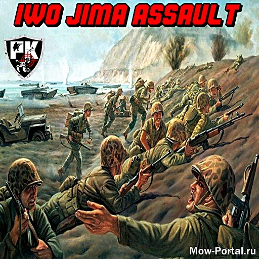 Скачать файл Iwo Jima Assault - SturmFuhrer PK (AS2 — 3.262.0) (v03.02.2020)
