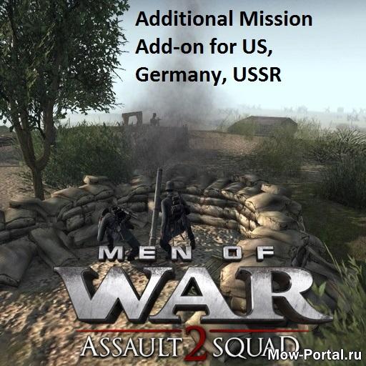 Скачать файл Additional Mission Add-on for US, Germany, USSR (AS2 — 3.262.0) (v21.02.2020)