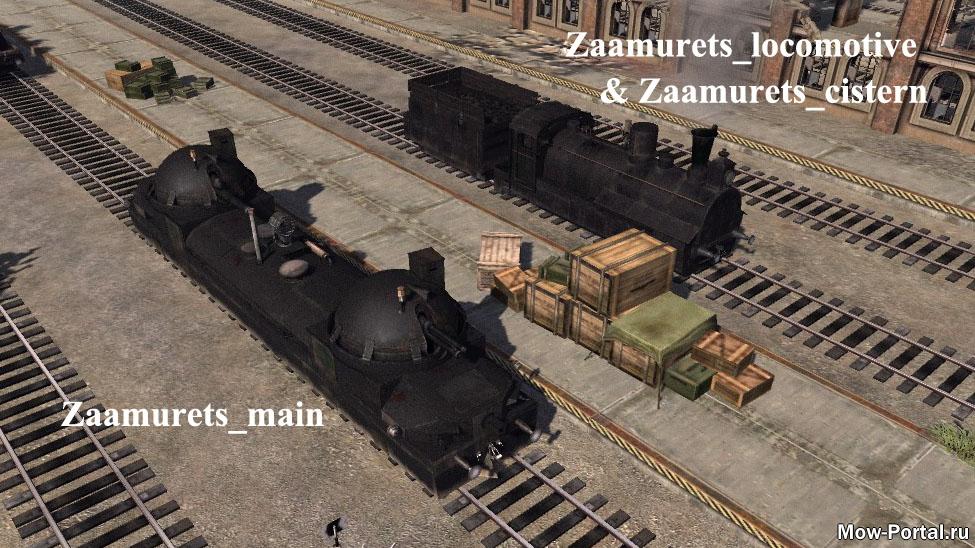 Zaamurets Armored Train (AS2 — 3.262.0) (v20.03.2020)