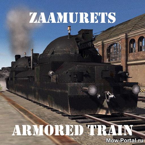 Скачать Zaamurets Armored Train (AS2 — 3.262.0) (v20.03.2020) — бесплатно