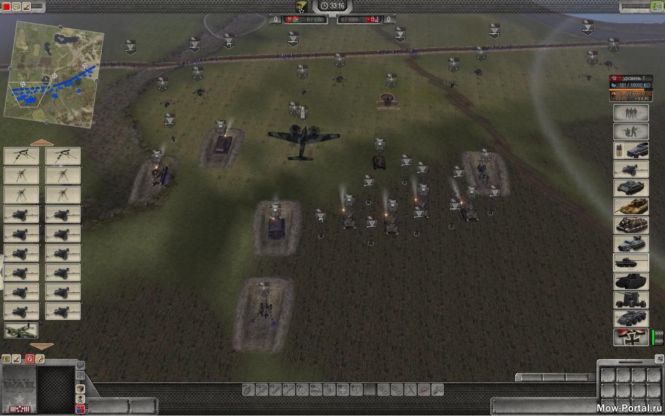Armor Balance (AS2 — 3.262.0) (v25.03.2020)