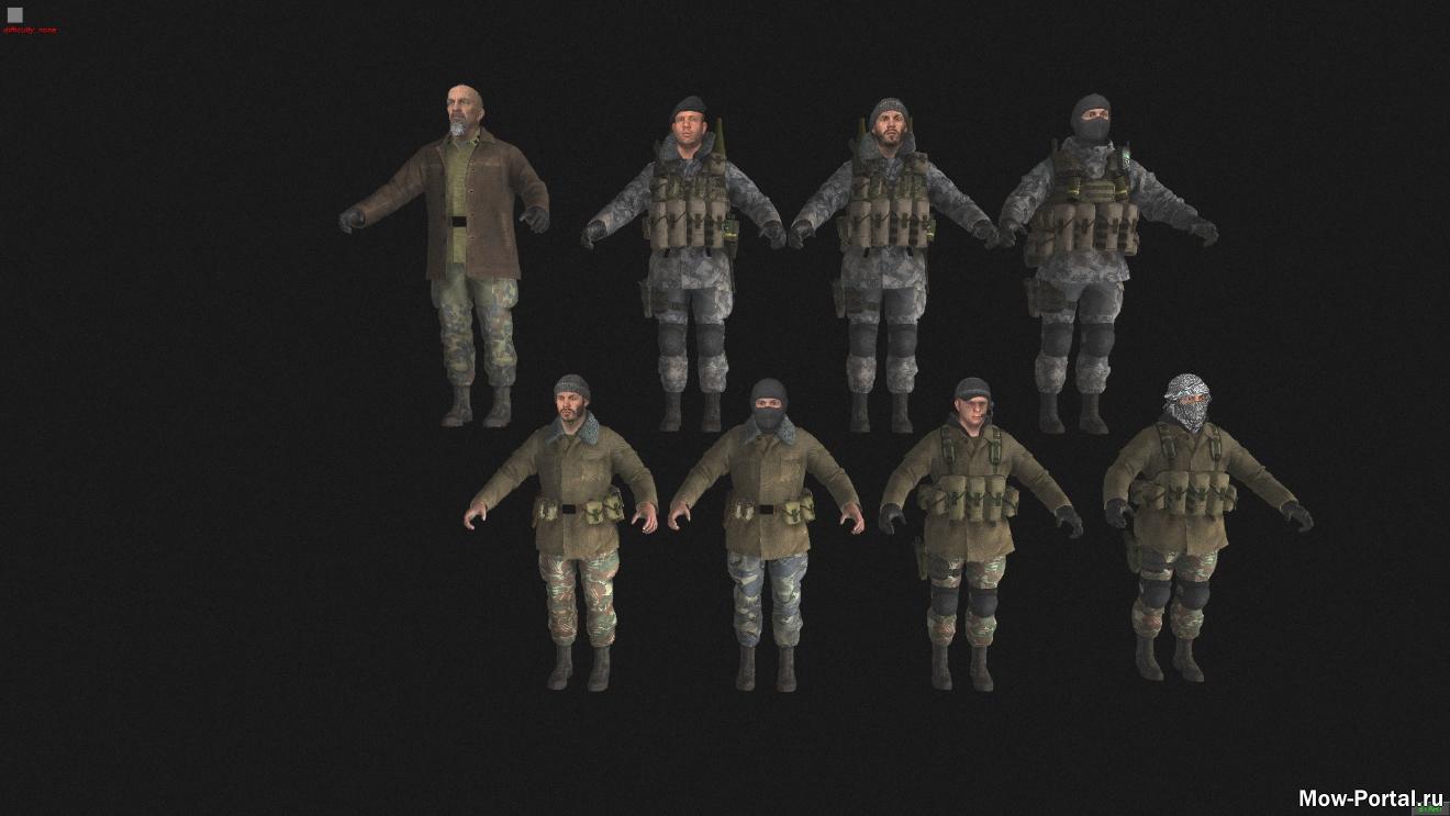 Скачать Cod MW Remastered Skins (AS2 — 3.262.0) (v27.03.2020) — бесплатно