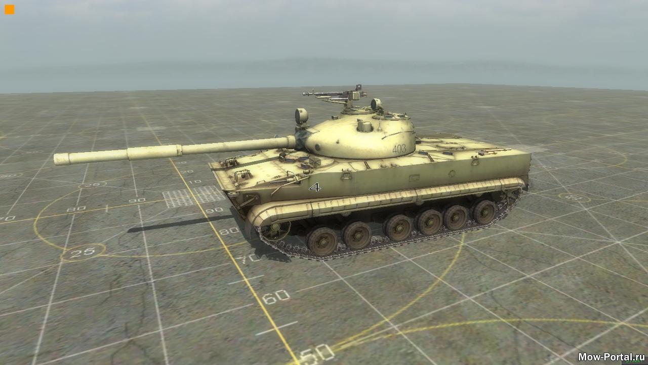 Скачать файл BMP3-fantom