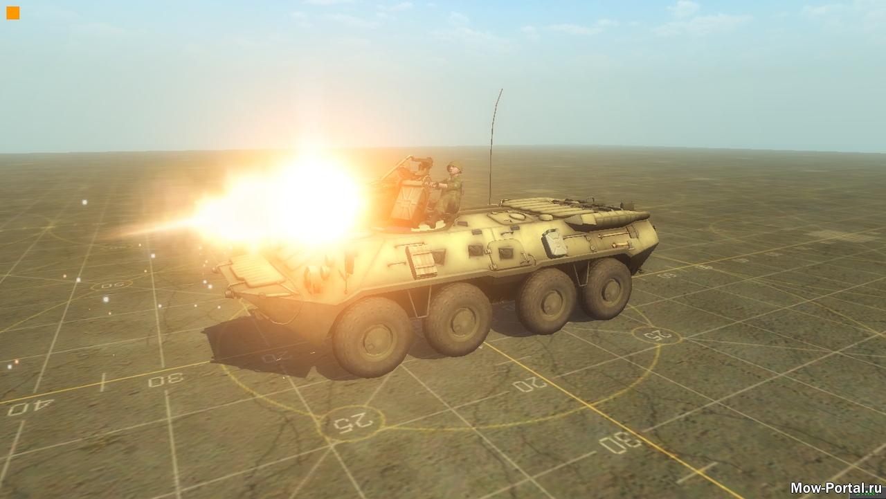 Скачать файл BTR-80-zu
