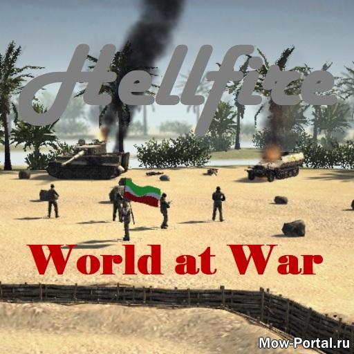 Скачать HellFire: World at War (AS2 — 3.262.0) (v22.03.2020) — бесплатно