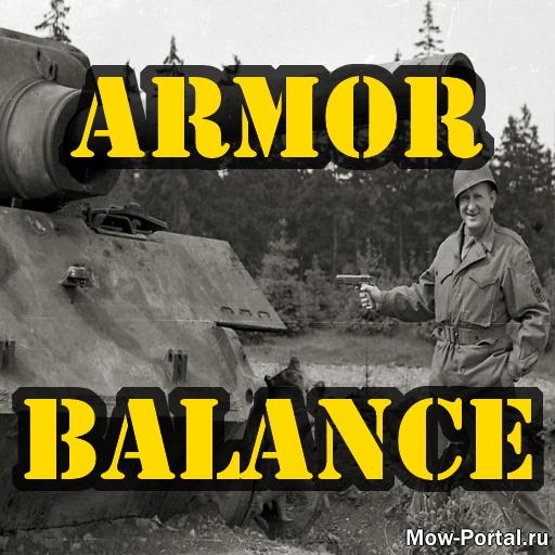 Скачать файл Armor Balance