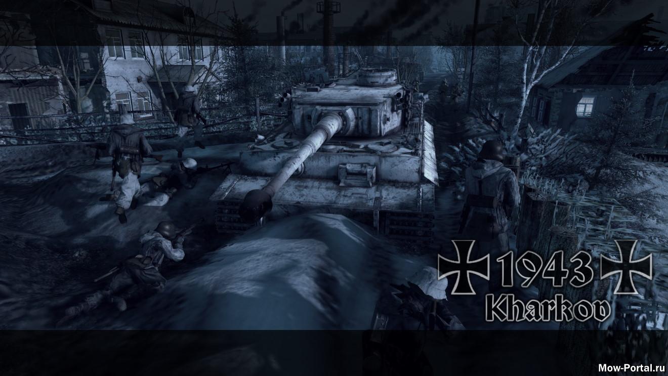 1943 - Kharkov (AS2 — 3.262.0) (v17.06.2020)