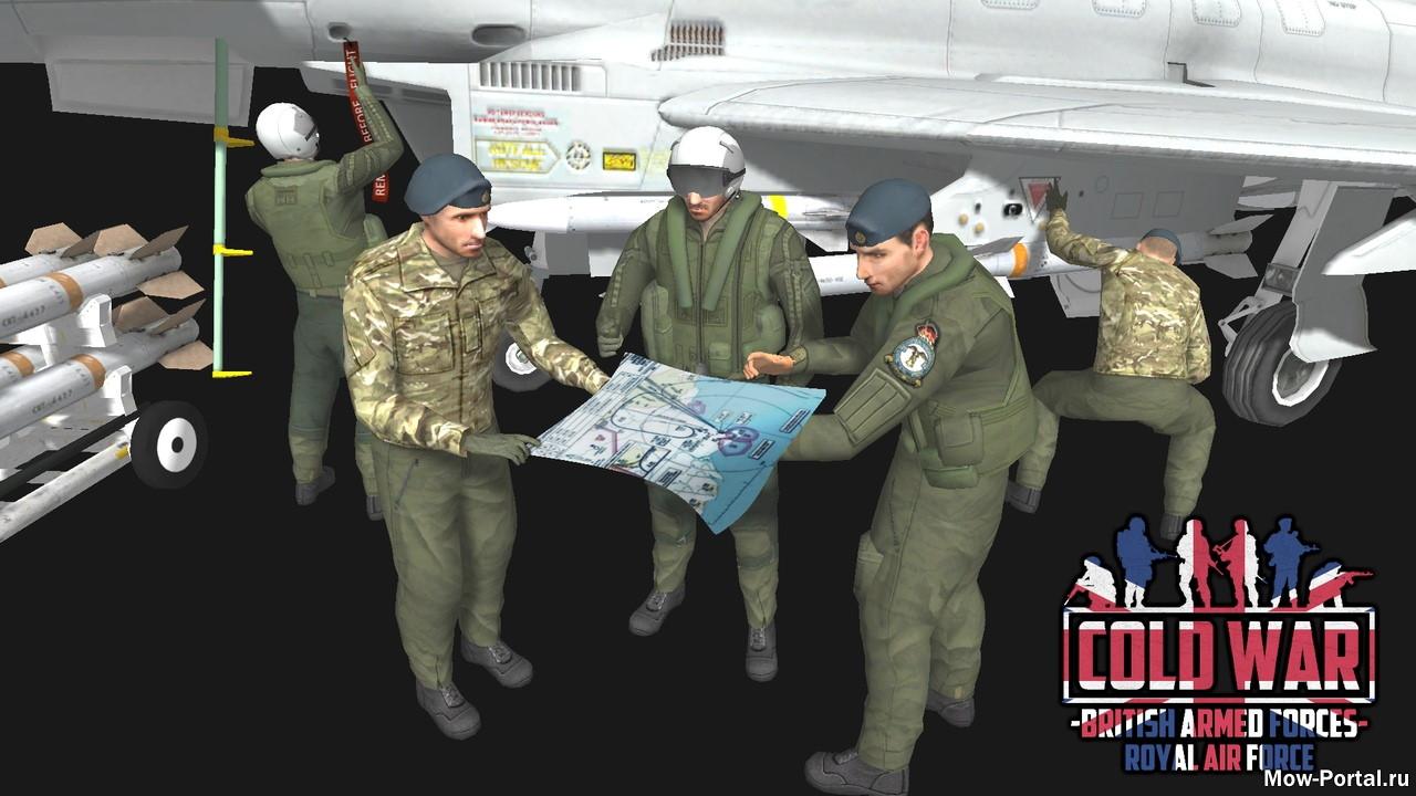 Cold War 1.7.1 (AS2 — 3.262.0) (v03.07.2020)