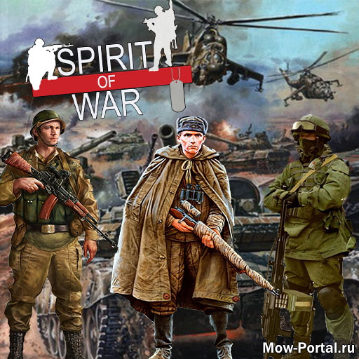 Скачать файл Spirit of War for Cold War 1.7.0 / Дух войны (AS2 — 3.262.0) (18.02.2020)