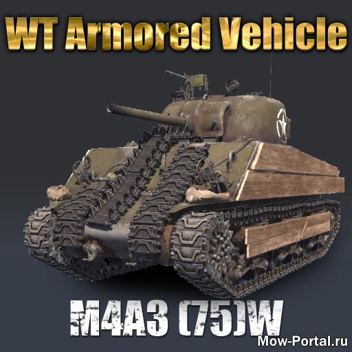 Скачать файл WT M4A3 (AS2 — 3.262.0) (v20.04.2020)