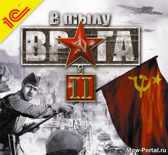 Скачать Faces of War / В тылу врага 2 (1.04.1) (GOG, RUS)