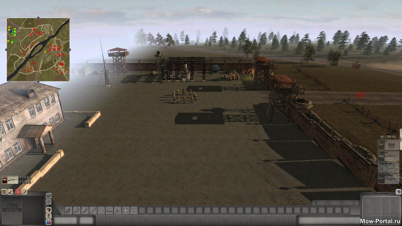 Скачать Одиночная миссия за СССР