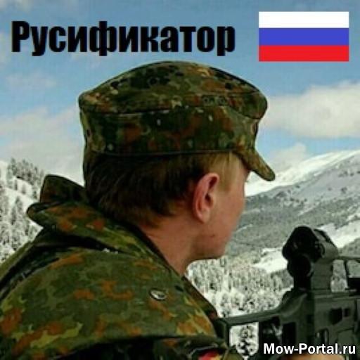 Скачать файл Red Frog — русификатор (AS2 — 3.262.0) (v14.03.2020)