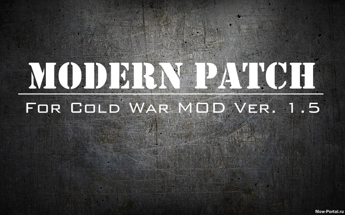 Скачать Modern Patch 1.5