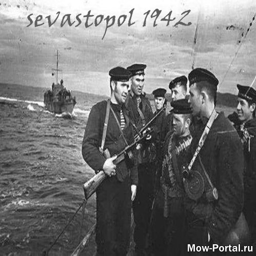 Скачать файл Carrot's defense mission Sevastopol (AS2 — 3.262.0) (v27.11.2019)