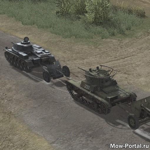 Скачать Tank towing (AS2 — 3.262.0) (v30.03.2020)