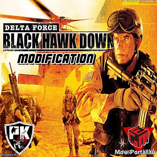 Скачать Delta Force: Black Hawk Down Mod - SturmFuhrer PK (AS2 — 3.262.0) (v24.06.2020)