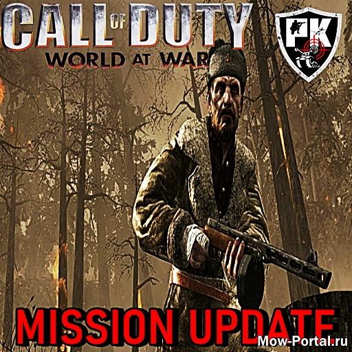 Скачать файл Call of Duty World At War Mod: Russian Campaign - SturmFuhrer PK (AS2 — 3.262.0) (v16.05.2020)